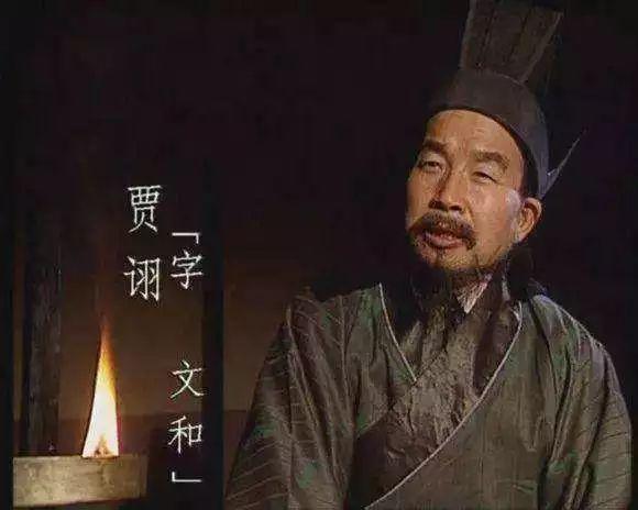 """三国最善权变的谋士:被称为""""毒士"""",却能在乱世中保全自己"""