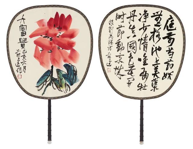 """荣宝斋将于8月14日举办""""扬仁雅集·名家成扇作品展""""(三)"""
