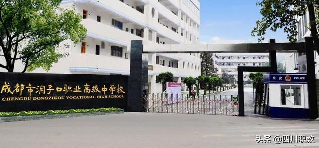 四川对口高职生可以读哪些大学