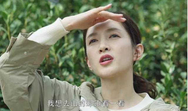 王漫妮的三个男朋友,嫁给谁都一样,婚姻哪有什么完美