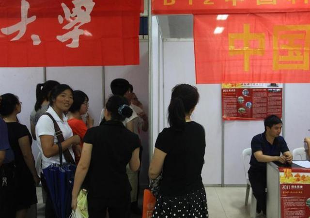 """江苏公布一本批次投档线,分数线""""疯涨""""?南大录取分为403分"""