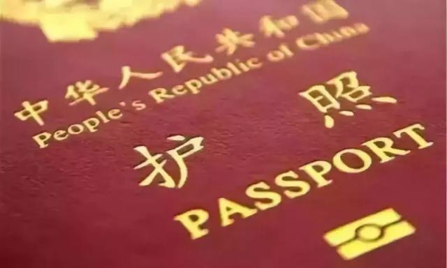 港澳通行证或护照丢失怎么办