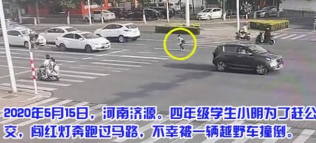 小学生闯红灯被越野车撞飞,所幸无大碍,交警判小学生担全责