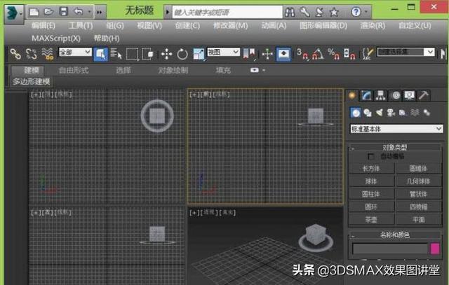 3DMAX,怎么添加面