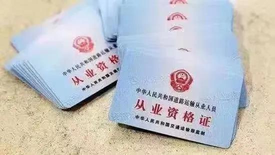 北京增驾摩托车驾驶证多少钱,在哪个驾校能快点
