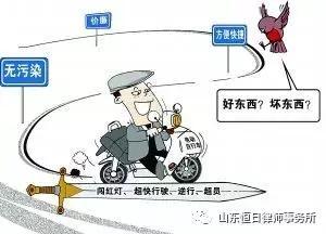 骑电动自行车该不该考驾照