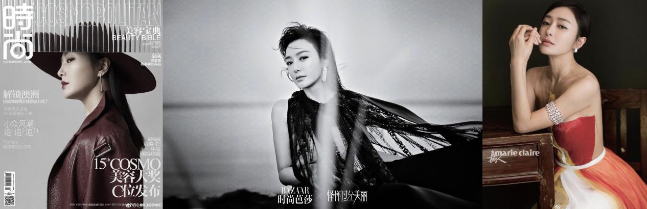 宁静+刘敏涛+ 陈数+秦岚,如果这个阵容的四十不惑我可以