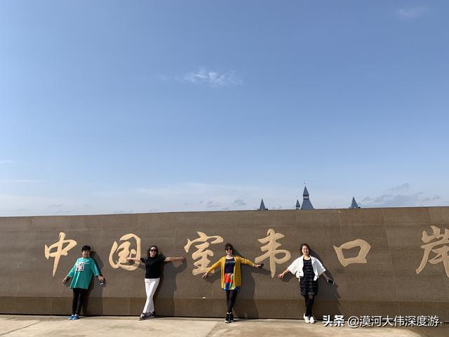 不老的青春/环游东北15日悠闲漫旅来一次不留遗憾