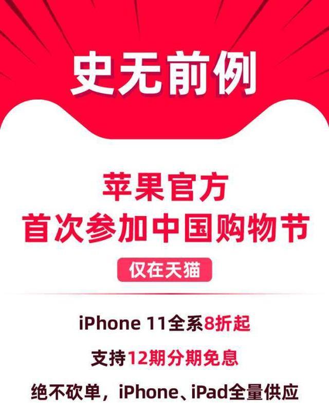 千元手机荣誉play3热卖,一举拿到618京东商城热销手机排名榜第一名
