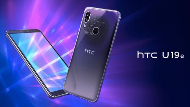 """HTC可能会恢复""""野火""""这个品牌名字"""