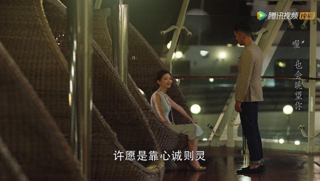 """《三十而已》王漫妮与梁正贤开房被骂""""太脏"""":大龄剩女的爱与性"""