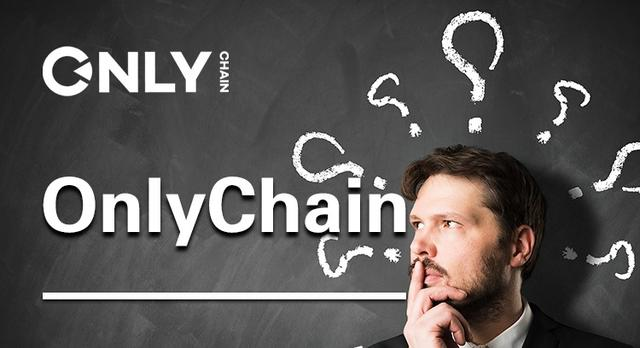 OnlyChain:区块链公链的黑马,向我们奔腾而来