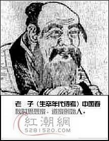 揭秘中国历史上七大未解谜案