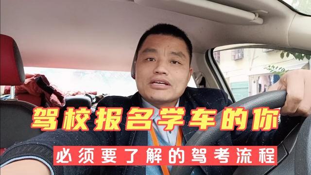在广州要考驾照,去报名的时候他们说考清远的比较容易,广州和清远有什么区别?