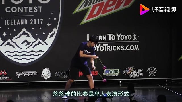 精彩的yo-yo大赛作文900字