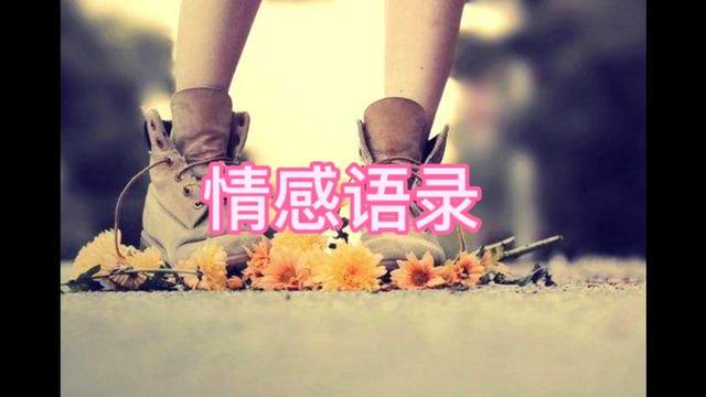 形容一个人在你心里占据一定位置别人代替不了的句子