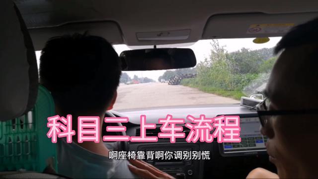 新手学c1驾照,如何正常地起步