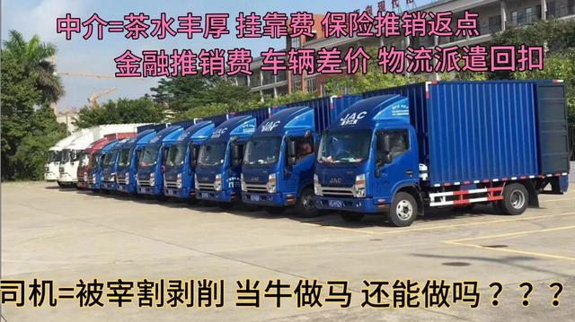 想买一台4.2米厢式货车做兼职货拉拉是否合适?就像兼职滴滴一样,有空才接单?