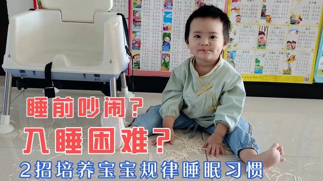 婴儿6个月凌晨4点哭闹怎么办?怎样调整婴儿的睡眠时间