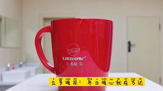 千金唯爱暖茶一个疗程是好多人盒