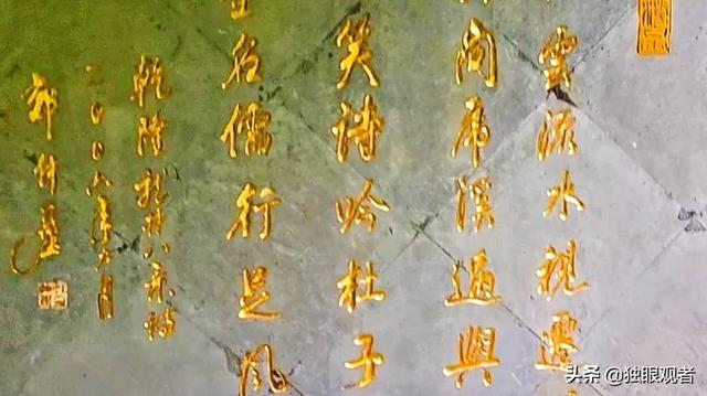 杭州龙井新八景