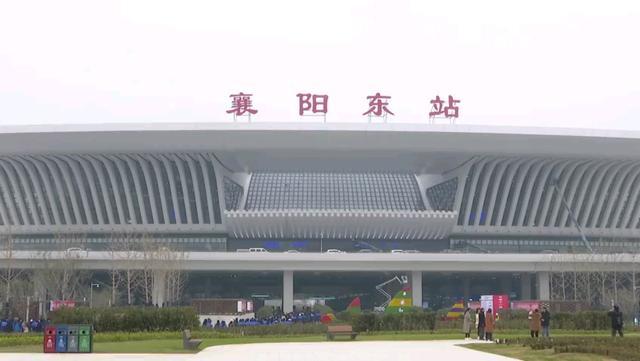 郑万高铁和西武高铁全线通车后会对襄阳有多大影响?