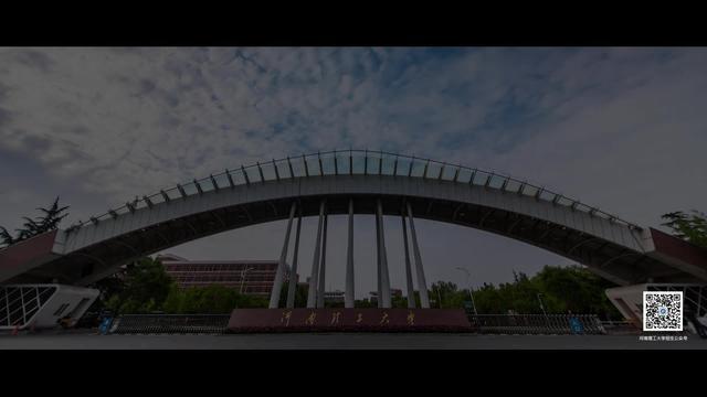 河南理工大学学生想考警校研究生,可以吗