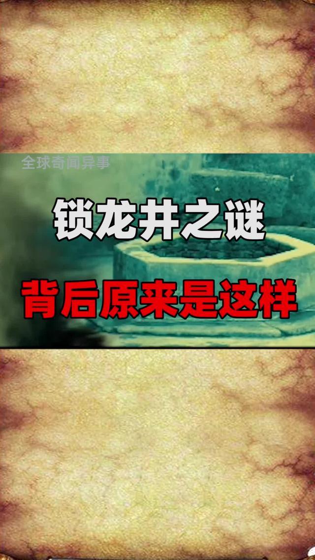 关于泰山玉皇顶,有人说不让登,有讲究,有谁知道是什么讲究吗、、、、、、