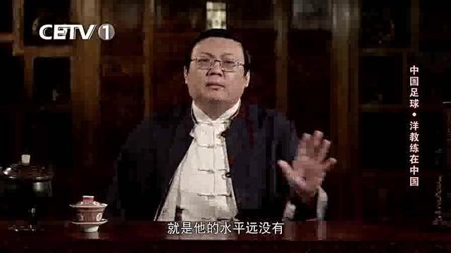 为什么中国国足始终不愿意请德国主教练?