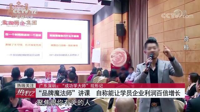 广东深圳#美团骑手集体罢工# 具体什么原因?有了解内幕的吗?