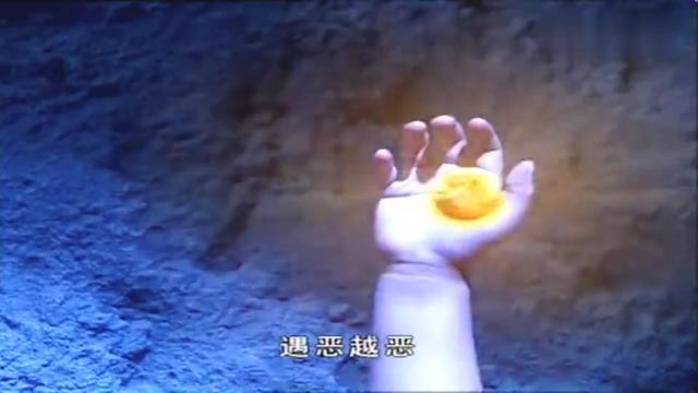 魔界之龙珠第一集中去的那8个人中谁得到了龙珠?谁死了,