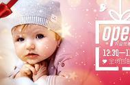 生命中的第一份礼物,来自心贝 --心贝水柔棉系列婴童装温暖开售