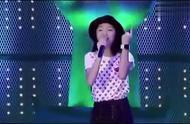终于找到了这个视频,当年13岁的李紫婷演唱《爱要坦荡荡》,好听