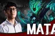 世界最跳下路组合神之辅助Mata宣布退役