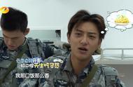 新兵正在吃饭,忽然响起警报,黄子韬撒娇:我想吃饭!