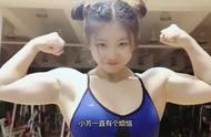 """90后沈阳女孩,健身五年从160斤变成""""金刚小芭比"""",网友:太强"""
