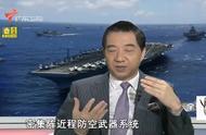 这是咋了?日本舰艇误将美国的飞机打了下来