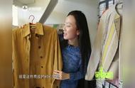 70年代的复古风如何穿搭?麂皮外套和针织短袖是首选!