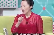 台湾女子到大陆游玩 对快递服务感到惊讶 回去上节目主持人都不信