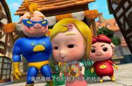 猪猪侠请小美女吃棒棒糖,可是她连谢谢都不说,好生气呀!