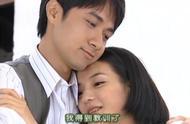 何书桓的确是个情场高手,两句土味情话,撩得依萍投怀送抱