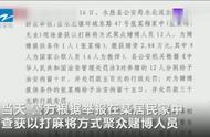 云南寒假期间6名教师打麻将被警方查获,每人罚款500元并拘留