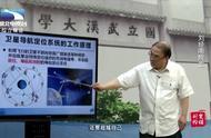 """武汉大学六位院士20年同上一门基础课,被称为""""最奢侈的基础课"""""""