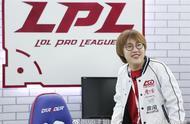 LGD.Imp清晨感慨:我不会退役但也回不到巅峰了!
