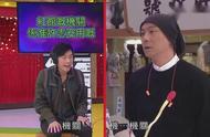 张卫健真的是长在我笑点上了,上香港综艺节目太逗了