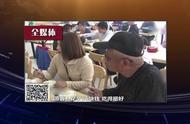 约吗?扬州市政府喊你来食堂吃饭!这样的开放可以再多些