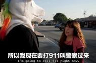 中国小伙在国外街头吃螺蛳粉,竟差点引来911,这下事情闹大了!