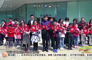 喜迎人民海军70华诞 青岛上千群众朗诵《可爱的中国》