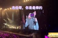 林更新又双叒叕来看周杰伦演唱会,看完上海又来杭州,骨灰级忠粉