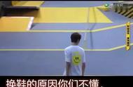王一博爱鞋系列 热爱滑板的耶啵同学,当然更珍惜他的滑板鞋